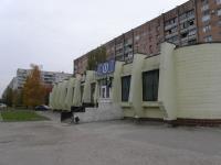 2007-10-29_Ukraine_0020.jpg