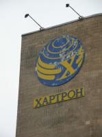 2007-10-29_Ukraine_0024.jpg